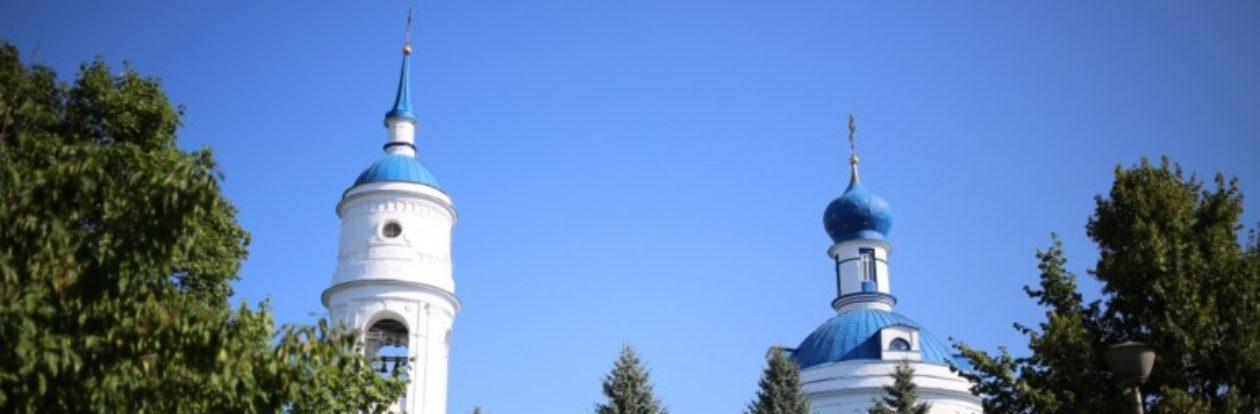 Приход  Свято-Спасского храма села Спасское Новомосковского Благочиния Тульской Епархии