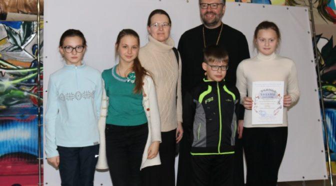 Зимние забавы : День православной молодежи!